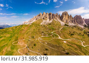 Dolomites - Beautiful panoramic sunset landscape at Gardena Pass, Passo Giau, near Ortisei. Stunning airial view on the top Dolomiti Alps Mountains from drone on summer day, Italy, south Tyrol Europe. Стоковое фото, фотограф Алексей Ширманов / Фотобанк Лори