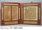 Купить «Devotional Diptych with inset Manuscript Texts, 15th century, Austrian, Polychromed wood, ink and pigment on paper and parchment, 28 3/4 x 25 3/8 in. (73 x 64.5 cm), Miscellaneous-Paper», фото № 31989843, снято 27 апреля 2017 г. (c) age Fotostock / Фотобанк Лори