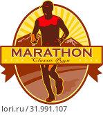 Купить «Illustration of marathon triathlete runner running with mountains in background set inside oval done in retro style with words Maratohn Classic Run.», фото № 31991107, снято 4 июня 2020 г. (c) easy Fotostock / Фотобанк Лори