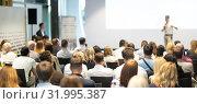 Купить «Audience in the lecture hall.», фото № 31995387, снято 15 июня 2018 г. (c) Matej Kastelic / Фотобанк Лори