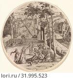 Купить «Prodigal son squanders his money, Anonymous, 1612», фото № 31995523, снято 14 марта 2013 г. (c) age Fotostock / Фотобанк Лори