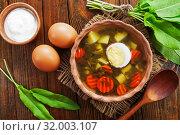 Купить «Sorrel soup with egg», фото № 32003107, снято 18 мая 2019 г. (c) Надежда Мишкова / Фотобанк Лори
