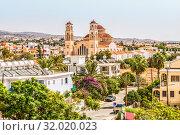 Вид на город Пафос на Кипре. Пафос известен как центр древней истории и культуры острова. Он очень популярен как центр фестивалей и других ежегодных мероприятий. (2016 год). Стоковое фото, фотограф Александр Савчук / Фотобанк Лори