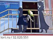 Купить «Оформление магазина цветов», фото № 32020551, снято 20 июня 2019 г. (c) Лариса Вишневская / Фотобанк Лори
