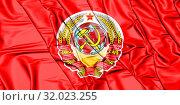 Купить «3D Flag of the Soviet Union (1923). 3D Illustration.», фото № 32023255, снято 18 ноября 2019 г. (c) age Fotostock / Фотобанк Лори