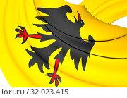 Купить «3D Holy Roman Emperor Flag (Before 1400). 3D Illustration.», фото № 32023415, снято 9 апреля 2020 г. (c) age Fotostock / Фотобанк Лори