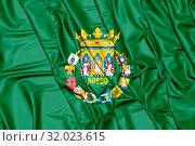 Купить «3D Flag of Seville Province, Spain. 3D Illustration.», фото № 32023615, снято 9 апреля 2020 г. (c) age Fotostock / Фотобанк Лори