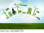 Купить «Concept of clean energy and environmental protection», фото № 32024751, снято 25 января 2020 г. (c) Elnur / Фотобанк Лори