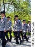 Купить «North Korean young workers. DPRK», фото № 32027927, снято 1 мая 2019 г. (c) Знаменский Олег / Фотобанк Лори