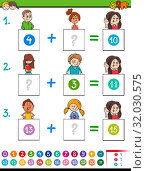 Cartoon Illustration of Educational Mathematical Addition Puzzle Game for Children with Kid Characters. Стоковое фото, фотограф Zoonar.com/Igor Zakowski / easy Fotostock / Фотобанк Лори