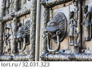 Fragment Gate of the St. Sophia Cathedral. Selective focus (2019 год). Стоковое фото, фотограф Gagara / Фотобанк Лори