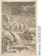 Купить «Burial Procession of Christ, 1678, Engraving, sheet: 18 9/16 x 12 3/16 in. (47.1 x 31 cm), Prints, Claude Mellan (French, Abbeville 1598–1688 Paris)», фото № 32032527, снято 26 апреля 2017 г. (c) age Fotostock / Фотобанк Лори