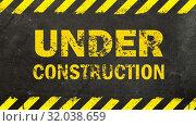 Black background with under construction sign. Стоковое видео, видеограф Anton Eine / Фотобанк Лори