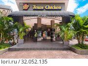 Texas Chicken restaurant near Central Market, Kuala Lumpur (2017 год). Редакционное фото, фотограф Александр Подшивалов / Фотобанк Лори