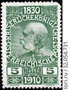 Emperor Franz Joseph (1830-1916), postage stamp, Austria, 1910. (2014 год). Редакционное фото, фотограф Ivan Vdovin / age Fotostock / Фотобанк Лори