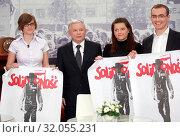 Warsaw, Poland 4.06.2010 Jaroslaw Kaczynski at the meeting with youth who was born in 1989. Редакционное фото, фотограф BE&W AGENCJA FOTOGRAFICZNA SP. / age Fotostock / Фотобанк Лори