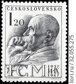 Tomash Garrigue Masaryk, Thomas Masaryk, first President of Czechoslovakia (1918-1935), postage stamp, Czechoslovakia, 1947. (2013 год). Редакционное фото, фотограф Ivan Vdovin / age Fotostock / Фотобанк Лори