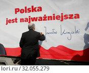 10.06.2010 Jaroslaw Kaczynski visiting Siedlce. Редакционное фото, фотограф jackowski henryk / age Fotostock / Фотобанк Лори