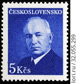 Edvard Benes, president of Czechoslovakia, postage stamp, Czechoslovakia, 1948. (2013 год). Редакционное фото, фотограф Ivan Vdovin / age Fotostock / Фотобанк Лори