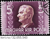 Miklos Horthy, Regent of Hungary (1920-1944), postage stamp, Hungary, 1941. (2014 год). Редакционное фото, фотограф Ivan Vdovin / age Fotostock / Фотобанк Лори