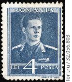 Michael (Mihai) I, King of Romania (1927-1930, 1940-1947), postage stamp, Romania, 1942. (2014 год). Редакционное фото, фотограф Ivan Vdovin / age Fotostock / Фотобанк Лори