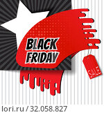 Купить «Black Friday brush imprint for angle of page or attaching on your goods. Stylish Sale theme. Template for use on flyer, poster, booklet, banner. Vector», иллюстрация № 32058827 (c) Dmitry Domashenko / Фотобанк Лори
