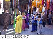 Купить «Dyeing workshop in a souk of the Medina of Marrakech, Morocco, North West Africa.», фото № 32060047, снято 22 марта 2019 г. (c) age Fotostock / Фотобанк Лори