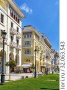 Купить «Aristotelous street, Thessaloniki, Greece», фото № 32063543, снято 21 сентября 2019 г. (c) Boris Breytman / Фотобанк Лори