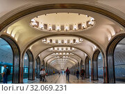 Mayakovskaya subway station (2019 год). Редакционное фото, фотограф Руслан Григолава / Фотобанк Лори