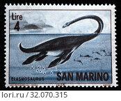 Купить «Elasmosaurus, Prehistoric animal, postage stamp, San Marino, 1965.», фото № 32070315, снято 6 декабря 2010 г. (c) age Fotostock / Фотобанк Лори