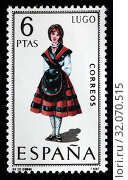 Купить «Lugo, Galicia, woman in traditional fashioned regional costume, postage stamp, Spain, 1969.», фото № 32070515, снято 13 апреля 2011 г. (c) age Fotostock / Фотобанк Лори