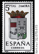 Купить «Zamora, Castile and Leon, Coat of arms, postage stamp, Spain, 1966.», фото № 32070615, снято 13 апреля 2011 г. (c) age Fotostock / Фотобанк Лори