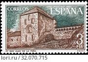 Купить «Royal monastery of San Juan de la Pena, Santa Cruz de la Seros, Jaca, Huesca, Aragon, postage stamp, Spain, 1975.», фото № 32070715, снято 28 июня 2014 г. (c) age Fotostock / Фотобанк Лори