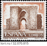 Купить «Gate of Toledo, Ciudad Real, Castilla-La Mancha, postage stamp, Spain, 1977.», фото № 32070815, снято 28 июня 2014 г. (c) age Fotostock / Фотобанк Лори