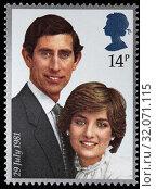 Купить «Prince Charles and Lady Diana Spencer, postage stamp, UK, 1981.», фото № 32071115, снято 27 ноября 2010 г. (c) age Fotostock / Фотобанк Лори