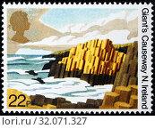 Giant's Causeway, Northern Ireland, landscape, postage stamp, UK, 1981. (2013 год). Редакционное фото, фотограф Ivan Vdovin / age Fotostock / Фотобанк Лори