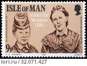 Купить «Votes for women, 1881, Emmeline Goulden (1858-1928), Sophia Jane Goulden (1835-1910), postage stamp, UK, Isle of Man, 1981.», фото № 32071427, снято 30 октября 2013 г. (c) age Fotostock / Фотобанк Лори