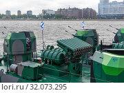 Купить «Установки АУ 2М-3М и ПУ БМ-14-17. Вооружение артиллерийского катера проекта 1204.  Проектный шифр — «Шмель».», эксклюзивное фото № 32073295, снято 28 июля 2019 г. (c) Александр Щепин / Фотобанк Лори