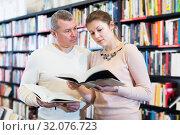 Купить «Couple choosing books in bookstore», фото № 32076723, снято 22 февраля 2018 г. (c) Яков Филимонов / Фотобанк Лори
