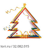 New year 2020. tree made of colored serpentine. Стоковая иллюстрация, иллюстратор vlasova / Фотобанк Лори