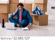 Young handsome businessman moving to new workplace. Стоковое фото, фотограф Elnur / Фотобанк Лори