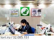 Купить «Japan, Honshu, Tokyo, Yurakacho, Japan Railways (JR), Yurakacho Station, Ticket Vendor», фото № 32085151, снято 6 декабря 2019 г. (c) age Fotostock / Фотобанк Лори
