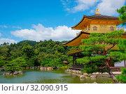 Купить «Asia, Japan, Kansai Region, Kyoto, Rokuon-ji Temple, Kinkaku-ji, The Golden Pavillon», фото № 32090915, снято 17 августа 2018 г. (c) age Fotostock / Фотобанк Лори