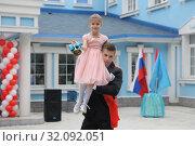 Купить «Последний звонок», эксклюзивное фото № 32092051, снято 1 июня 2015 г. (c) Инна Козырина (Трепоухова) / Фотобанк Лори