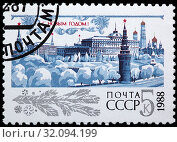 Happy New Year, Moscow Kremlin, postage stamp, Russia, USSR, 1988. (2011 год). Редакционное фото, фотограф Ivan Vdovin / age Fotostock / Фотобанк Лори
