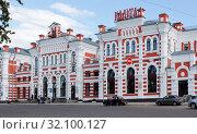 Station in the city of Kaluga (2019 год). Редакционное фото, фотограф Игорь Ворожбитов / Фотобанк Лори