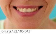 Female smile mouth close up. Стоковое видео, видеограф Ekaterina Demidova / Фотобанк Лори