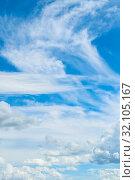 Купить «Небесный закатный пейзаж. Синее небо. Blue sky landscape - picturesque colorful clouds lit by sunlight, picturesque sky view», фото № 32105167, снято 6 августа 2018 г. (c) Зезелина Марина / Фотобанк Лори