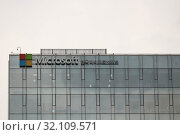 Microsoft logo at the company office building located in Jongno-gu. Seoul, South Korea, August 13, 2018. Редакционное фото, фотограф ok_fotoday / Фотобанк Лори