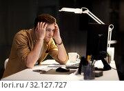 Купить «man with computer working late at night office», фото № 32127727, снято 26 ноября 2017 г. (c) Syda Productions / Фотобанк Лори